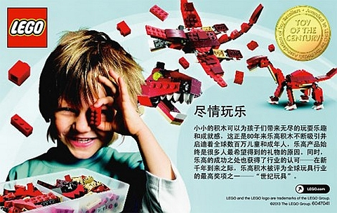 #10250 LEGO Year of the Snake Chinese Dragon Set Instructions
