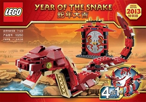 #10250 LEGO Year of the Snake Chinese Dragon Set
