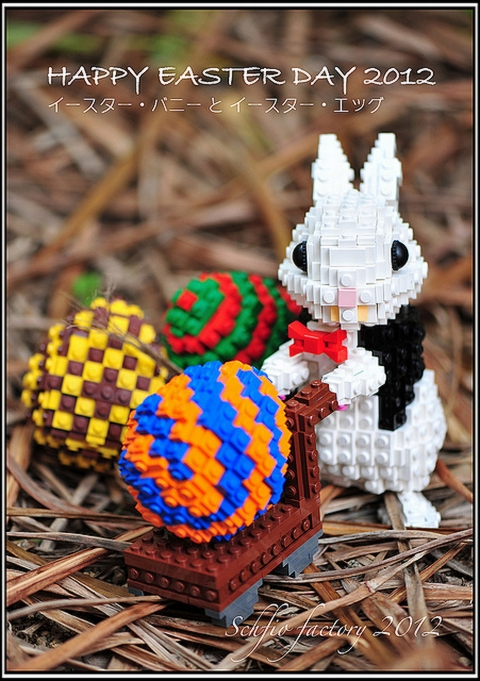 LEGO Easter 2012 by Schfio