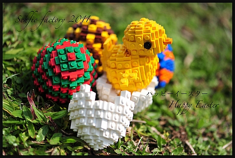 LEGO Easter Chick 2011 by Schfio