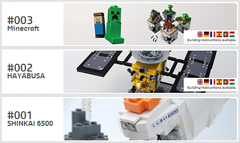 Shop for LEGO CUUSOO sets