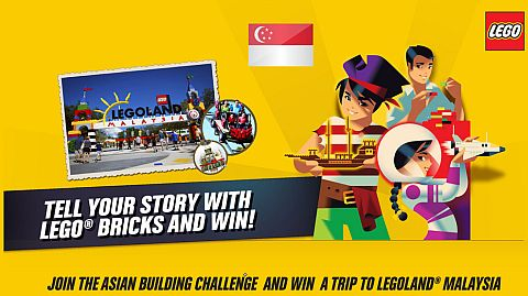 LEGO Contest - Build Your World Details