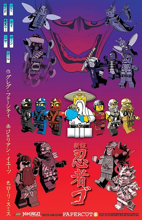 LEGO Ninjago Poster by Papercutz