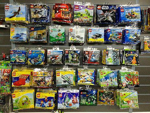 LEGO Room Display Details