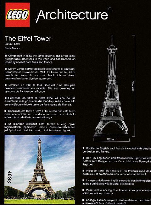 #21019 LEGO Architecture Eiffel Tower Details