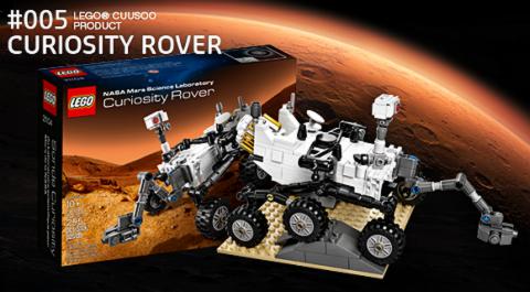 LEGO CUUSOO Curiosity Rover