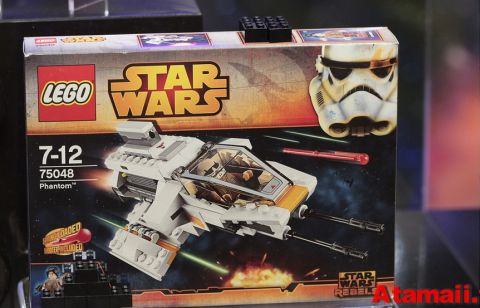 #75048 LEGO Star Wars Phantom Box