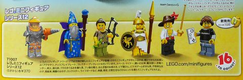 LEGO Collectible Minifigures Series 12 Characters