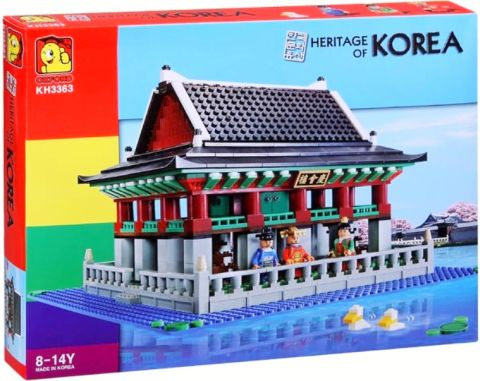 LEGO Oxford Heritage of Korea
