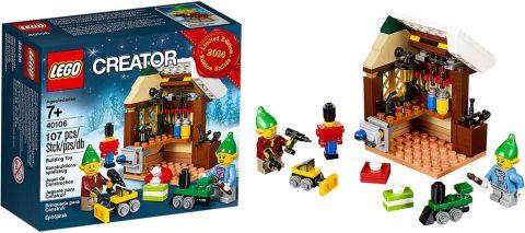 #40106 LEGO Holiday Set
