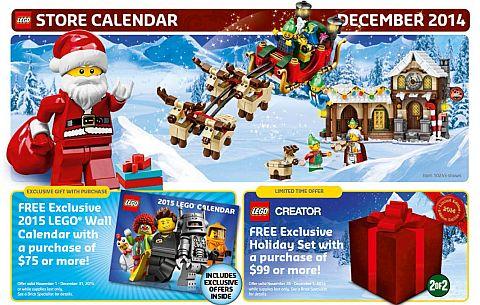 LEGO Store Calendar December 2014