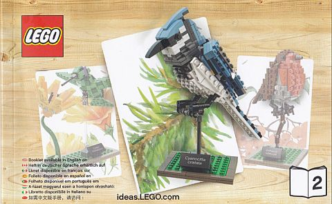 #21301 LEGO Ideas Birds Blue Jay