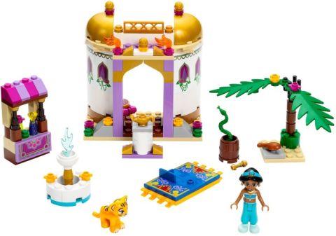 #41061 LEGO Disney Princess