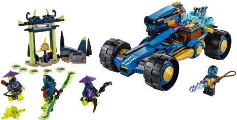 #70731 LEGO Ninjago