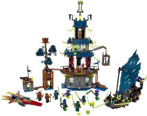 #70732 LEGO Ninjago