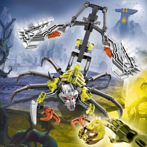 #70794 LEGO BIONICLE