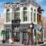 LEGO Modular Buildings alternate colors thumbnail