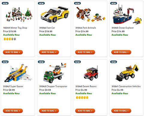 Shop 2016 LEGO Sets