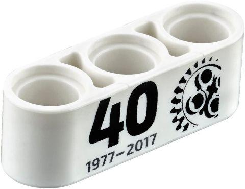42058-lego-technic-anniversary-brick