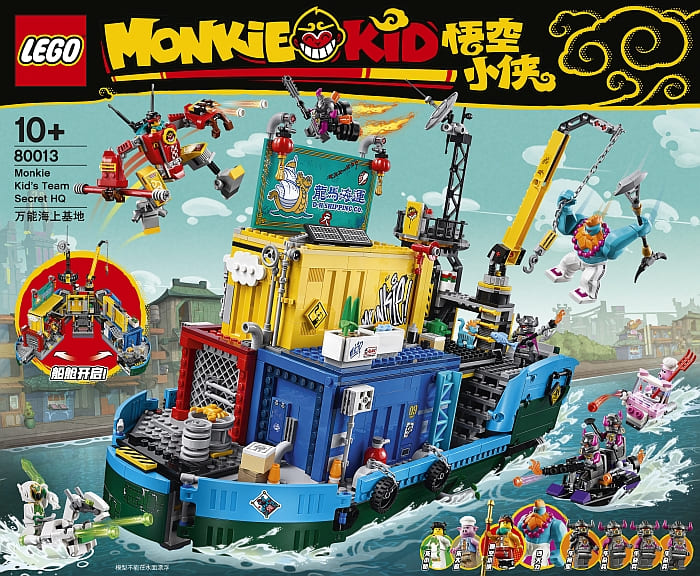 80013 LEGO Monkie Kid