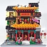 Designing & Building a LEGO Modular Chinatown thumbnail