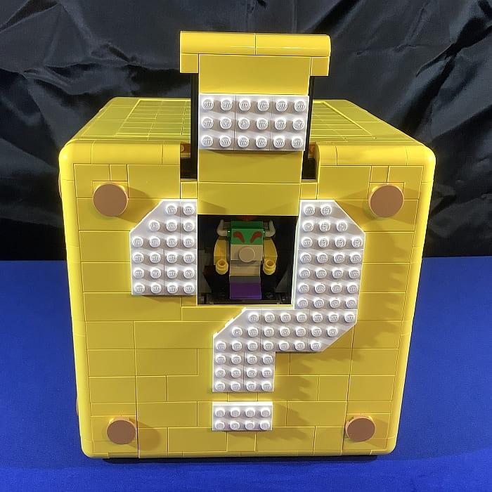 71395 LEGO Super Mario Cube 11