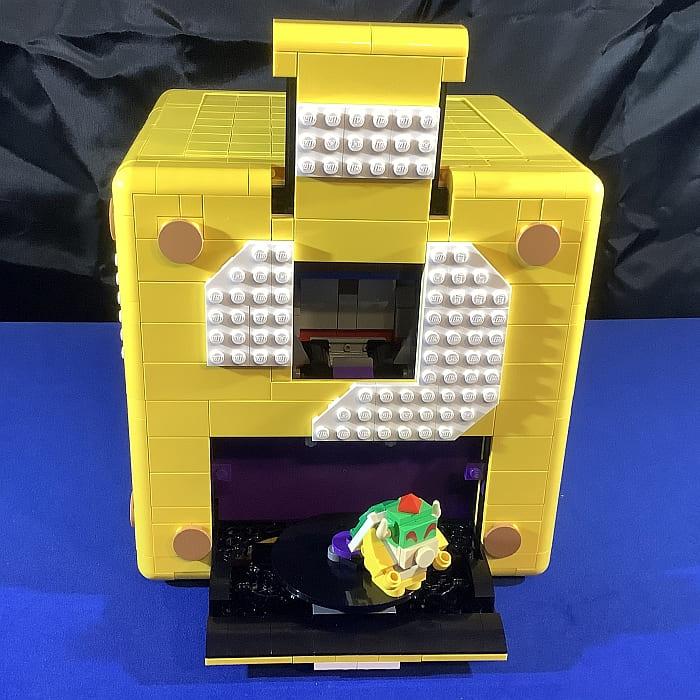 71395 LEGO Super Mario Cube 12